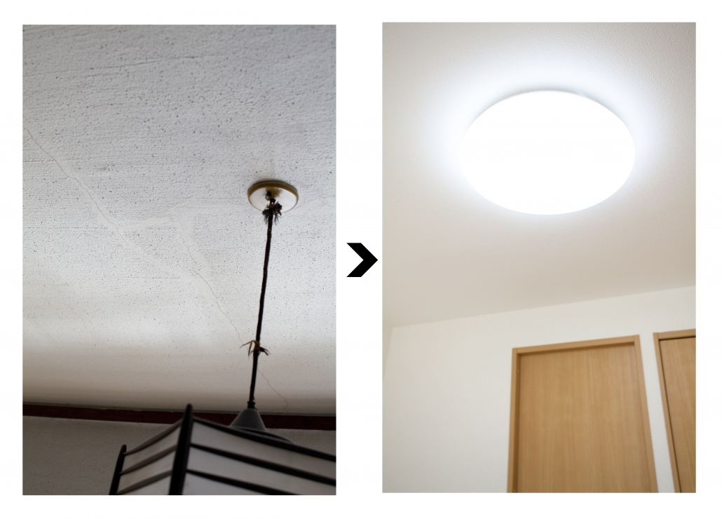 Before And After Light Fixture 1030x740